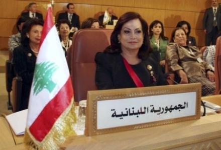 Lettre ouverte à Madame Sleiman, Première Dame du Liban